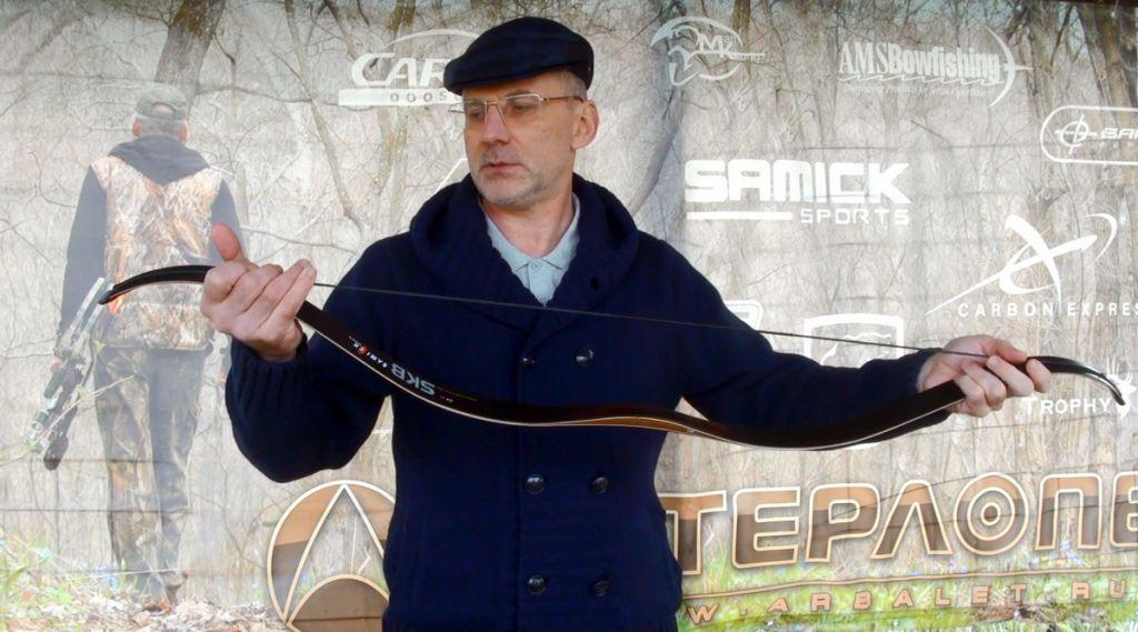 Традиционный лук, купить традиционный лук, традиционные луки Samick, традиционные луки для охоты, охотничьи традиционные луки