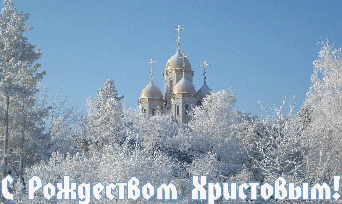 знакомства для православных христиан россия