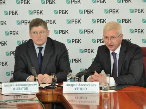 Филатов Андрей Александрович Руководитель охотдепартамента Минприроды России
