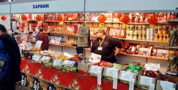 Сколько стоит Охота и Рыболовство на Руси - Открылась 37-я Международная выставка Охота и рыболовство на Руси, с 25 февраля по 01 марта 2015 года в Москве, на ВДНХ, павильоны 69 и 75