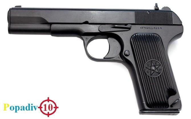 Сигнальный пистолет ТТ С переделан из боевого пистолета ТТ