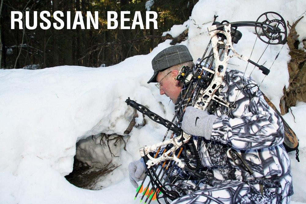 Bear Archery лучшие охотничьи луки в мире