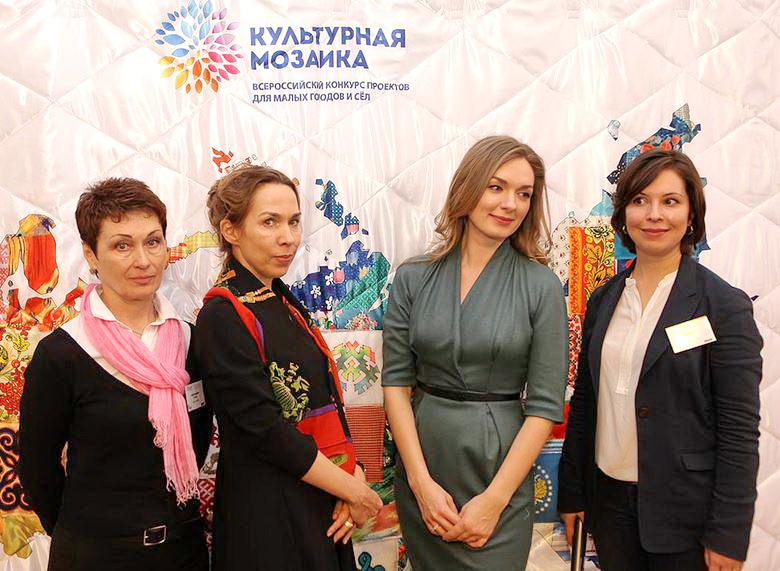 Культурная мозаика победителей Всероссийского конкурса проектов для малых городов и сел России прошла 5 марта в Коломенском