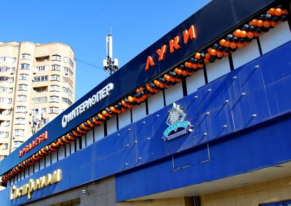 арчери-супермаркет Интерлопер - магазин луков и арбалетов в Москве INTERLOPER arbalet.ru