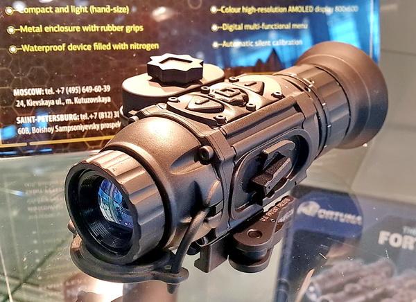 Фортуна Генерал - новый охотничий тепловизор (инфракрасный прицел)