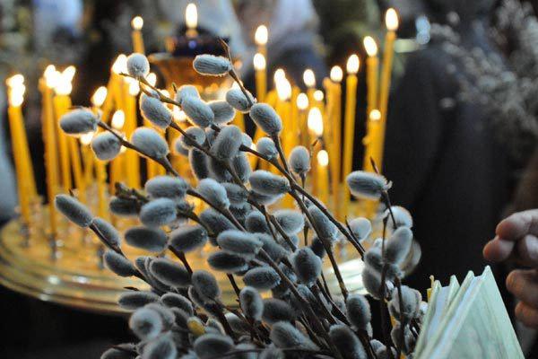 Вербное воскресенье 2018, приметы на Вербное воскресенье, вербное воскресенье традиции, как празднуют Вербное воскресенье, зачем освящают веточки вербы, лечение освященной вербой, празднование вербного воскресенья, Вербное воскресенье в 2018, народные традиции, приметы, обычаи