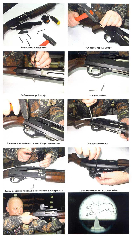 Охота, охотничьи ружья, МР-153, мц 21-12, гладкоствольные ружья, ижевское оружие, ружья Байкал, самое надежное российское оружие, отзывы на МР-153, видео МР-153 Байкал, Патроны для МР-153, Охотничье ружье МР-153, Модификации ружья МР-153, Технические характеристики ружья МР-153, разборка МР-153 в картинках, установка коллиматорного прицела на МР-153