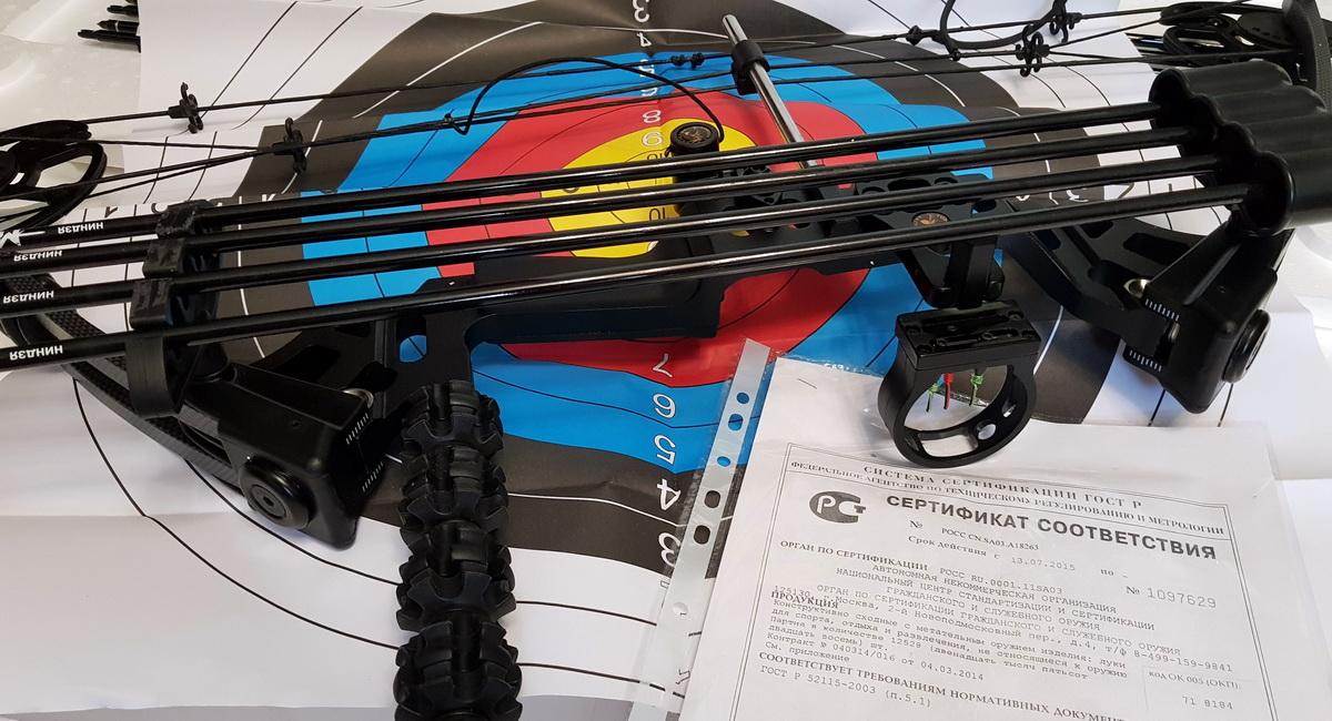 МэйнХантер Орион блочный лук для охоты ДжанКсинг М120