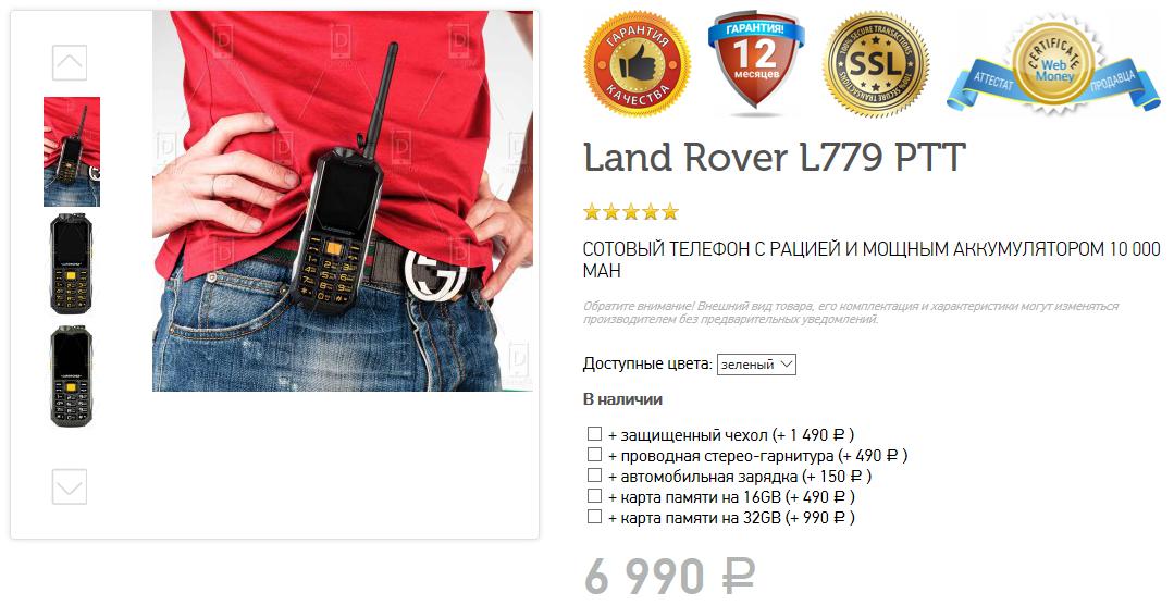 водонепроницаемый смартфон мобильный телефон радиостанция