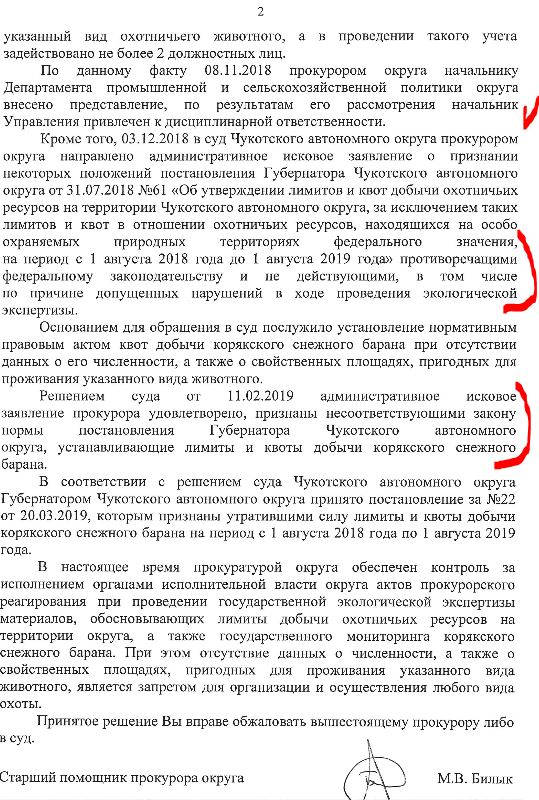 Турушев - Бендерский - Резник