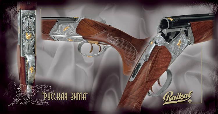 Ружья, Baikal, художественные ружья, охотничьи ружья, ружья ИЖ, ружье ИЖ-27, ружья с гравировкой, ружья Ижмех, Ижевский механический завод