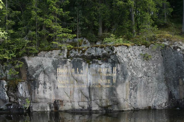 Рыбалка в Финляндии, путешествие в Финляндию, Сайменский канал, озеро Сайма, сайменская нерпа, Лаппеенранта, рыбалка на озере Сайма, ловля хариуса в финляндии, ловля щуки на Сайме, ловля лосося, ловля налима в Финляндии