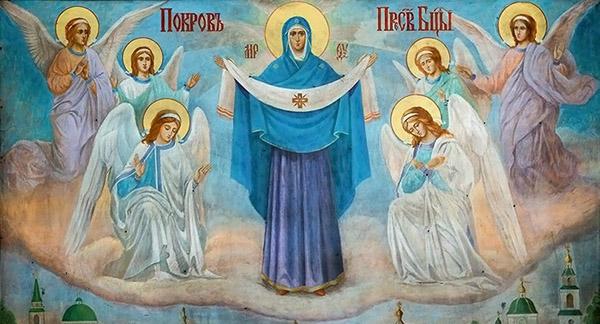 Покров, праздник Покров, традиции на Покров, приметы на Покров, как праздновать Покров, история праздника Покров