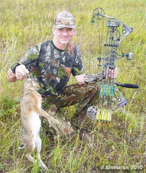 Охота с луком на зайца - Андрей Шалыгин, как стрелять из блочного лука, уроки стрельбы из блочного лука