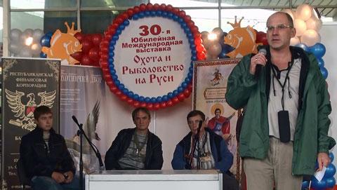 Школа манной охоты - филантропический мастер-класс нате 00-й международной выставке Охота равным образом Рыболовство возьми Руси чернотроп 0011