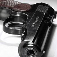 порядок ношения оружия