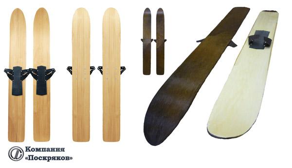 купить лыжи поскрякова в брянске